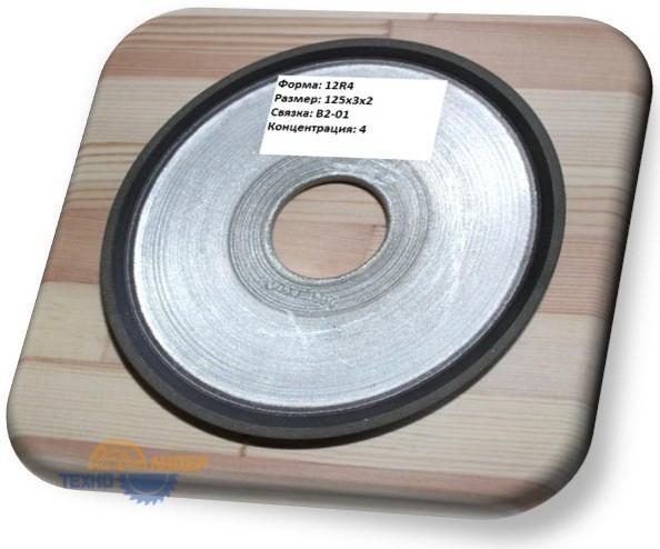 Алмазные шлифовальные круги 12R4 15° 125x3x2x32 AC4 100/80 связка B2 01