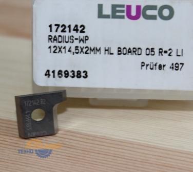 172142 Нож радиусный HW 12×14.5×2 R=2.L Leuco