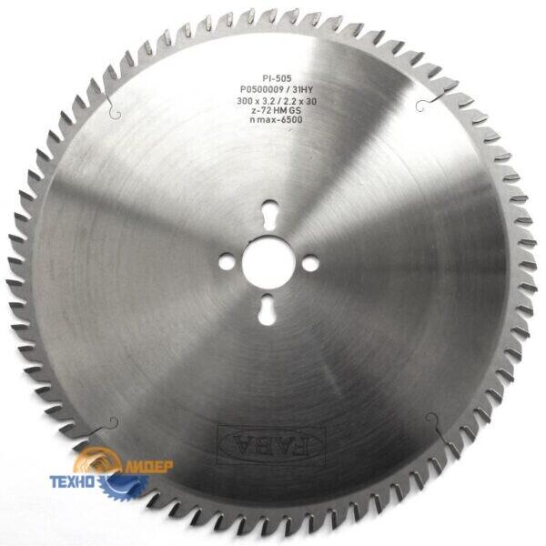 Диск универсальный 300х30_3.2/2.2 z72 GS PI-505 FABA P0500009