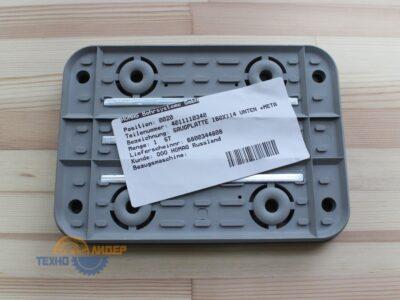 4-011-11-0340 Накладка вакуумной присоски нижняя 160*114 с металлическими вставками