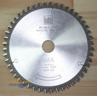 65583 Пильный диск торцовочный 160×3.2/2.2×22 Z=48 WS (LEITZ)