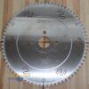 Пильный диск LSB45017 450×4.8/3.5×60 Z=72 FZ/TR (Freud) 11671