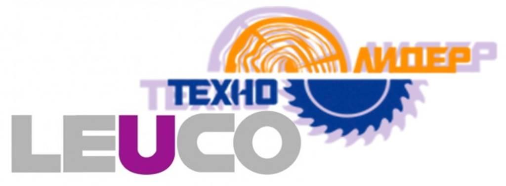Техно-Лидер - официальный представитель компании LEUCO в регионе