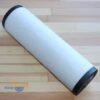 4-042-01-0542 Элементы масляного сепаратора комплект для помпы R5 12468