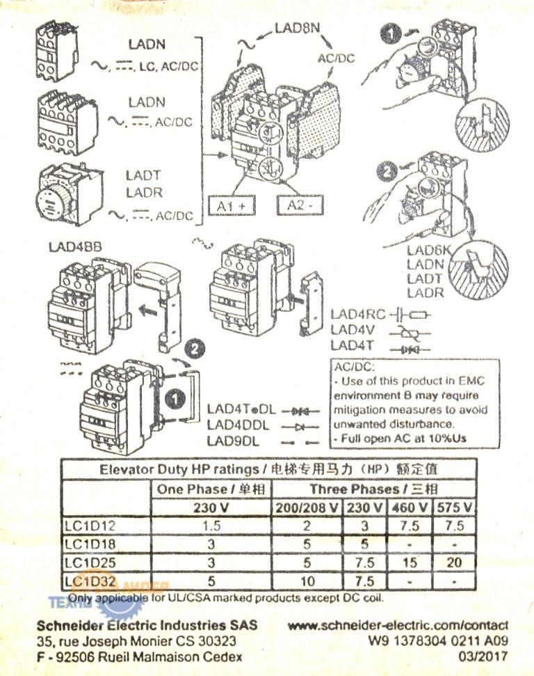 4-008-20-0145 Контактор CAD32BD 24 V DC (замена для 4-008-20-0126)