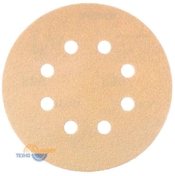 Шлифовальный диск на бумажной основе липучка GOLD 125мм 8 отв P60-P500 23615850