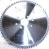 Диск пильный 380х60_4.4/3.2 Z72 GA PI-521VS Premium SP2105024 FABA