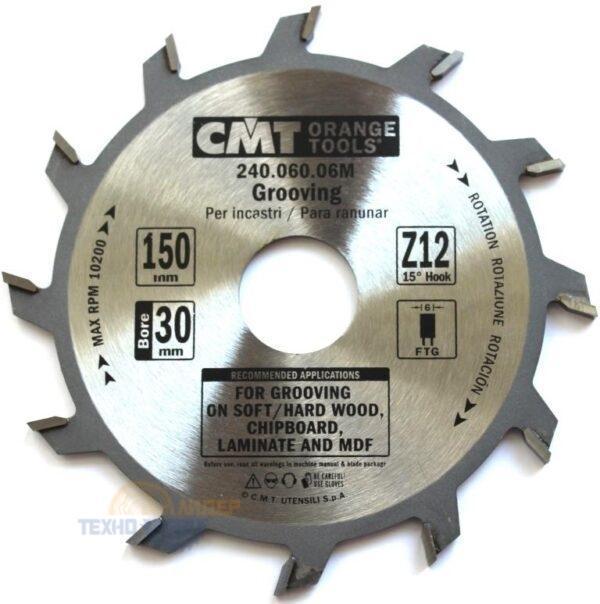 240.060.06M Диск пазовый 150х30_6.0/3.0 z12 CMT
