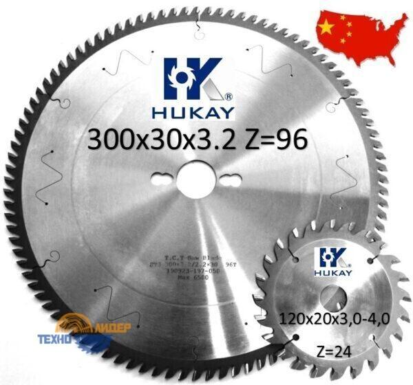 Комплект форматных пил HUKAY 300×30 Z=96 ST3 / 120х20 Z=24