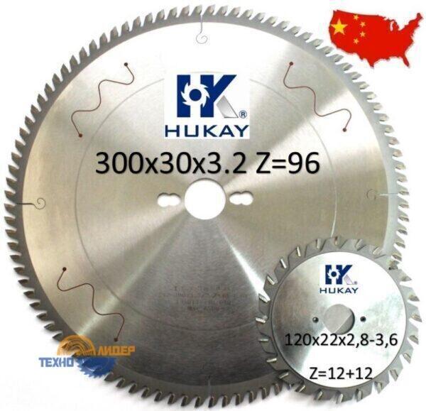 Комплект форматных пил HUKAY 300×30 Z=96 ST3 / 120х22 Z=12+12