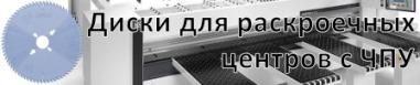 4-006-10-2429 Направляющая линейная TS01-20 L=360 mm