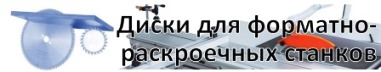 2-212-60-8760 Ролик D40.BO15.15.5BR