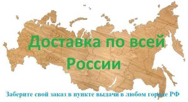 Доставка по всей России!!! ТЕХНО-ЛИДЕР ООО