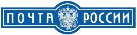 Техно-Лидер доставляет Почта России 2